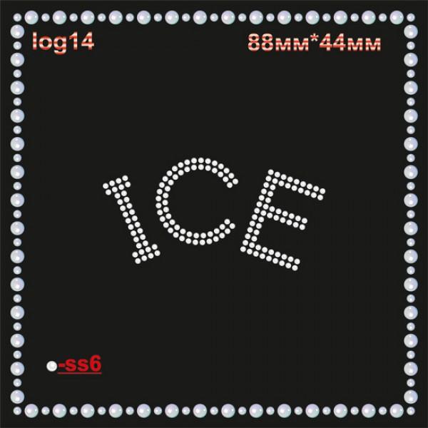 """Аппликация из страз """"ice"""" (6шт/л)."""