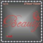 "Надпись из страз ""Beauty"" (2шт/л)."