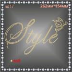 """Надпись из страз """"Style"""" (2шт/л)."""