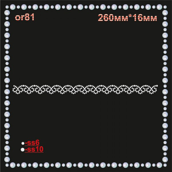 Орнамент из страз (6 шт/л).