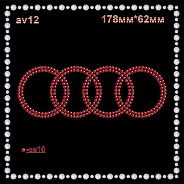 Логотип из страз «AUDI» (3шт/л).