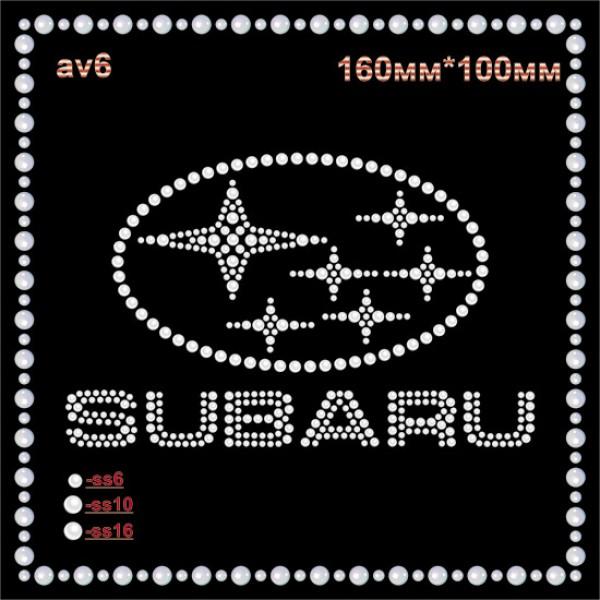 "Логотип из страз ""Subaru"" (4шт/л)."