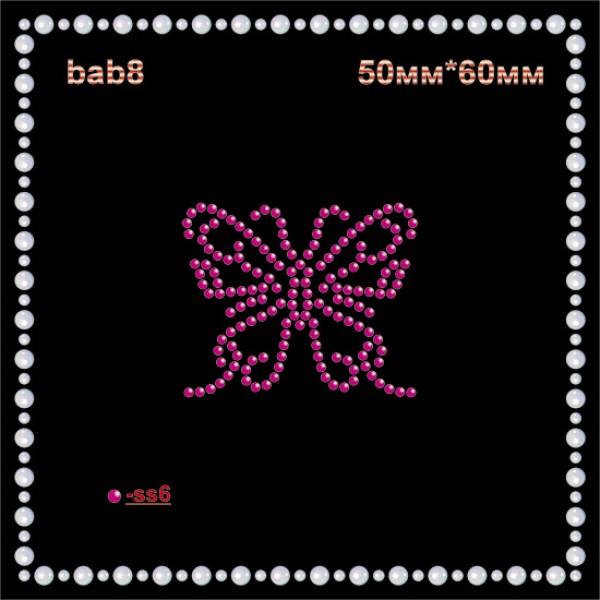 Бабочка из страз (12шт/л).
