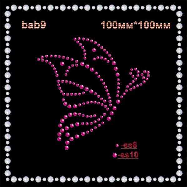 Бабочка из страз (6шт/л).