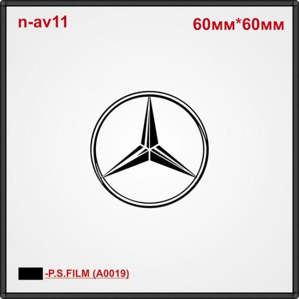 """Термонаклейка """"Mercedes"""" (40шт/л)."""