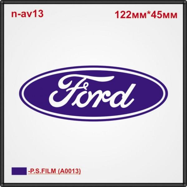 "Термонаклейка ""Ford"" (12шт/л)."