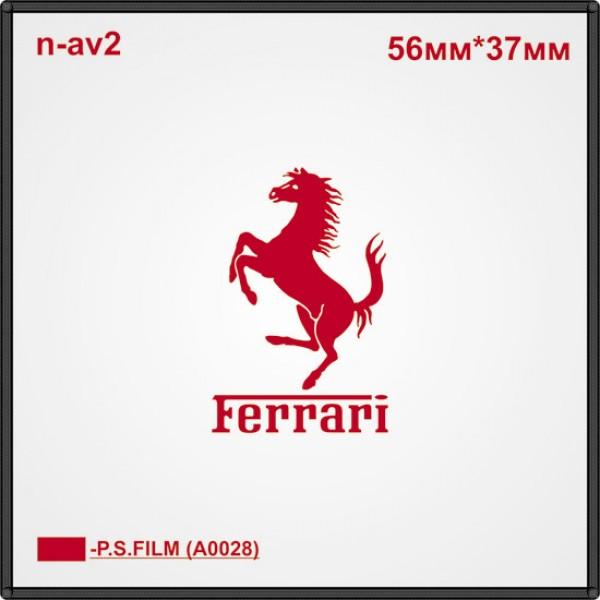 """Термонаклейка """"Ferrari"""" (75шт/л)."""