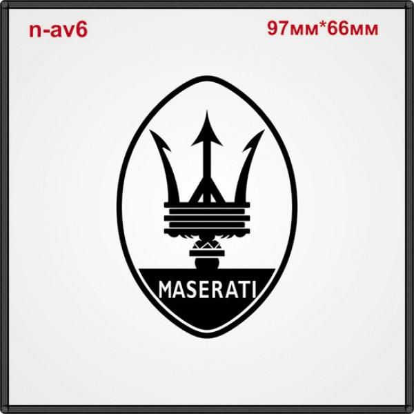"Термонаклейка ""Maserati"" (30шт/л)."