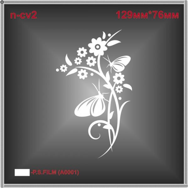 "Термоаппликация ""Цветок и бабочки"" (14шт/л)"