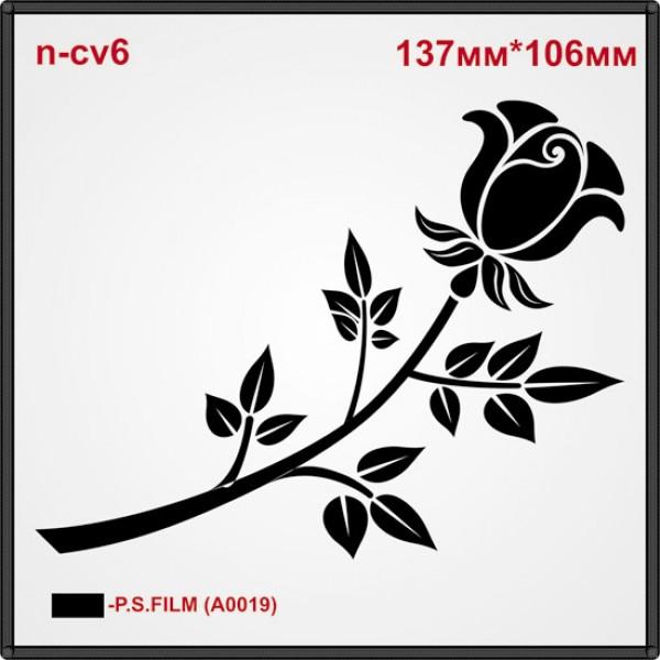 """Термоаппликация """"Ветка розы"""" (12шт/л)."""