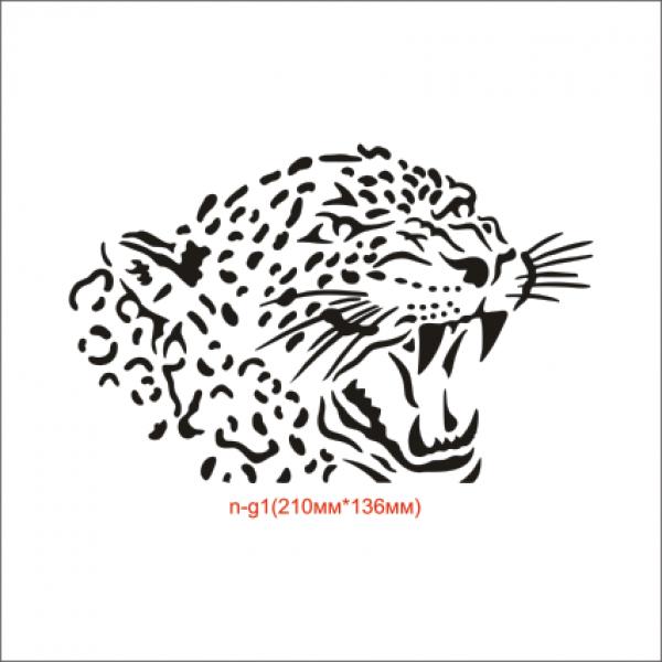 """Термонаклейка """"Леопард"""" (6шт/л)."""