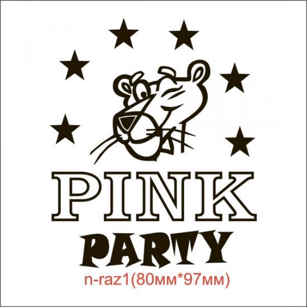 "Термонаклейка ""Pink party"" (20шт/л)."