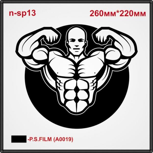 """Термонаклейка """"Bodybuilder"""" (2шт/л)."""