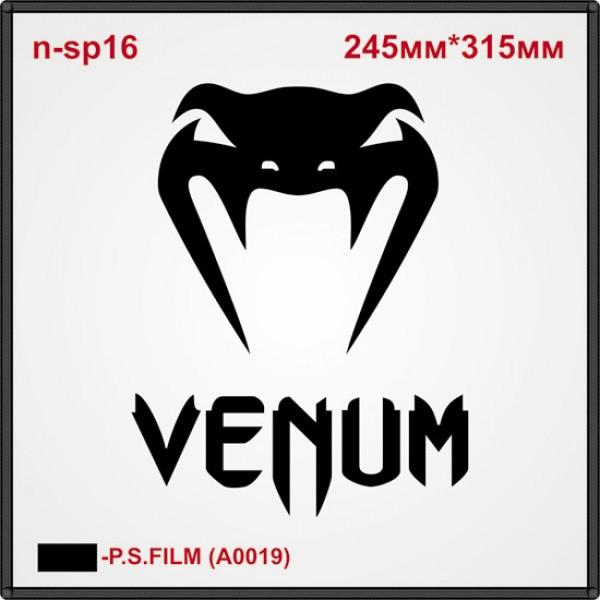 """Термонаклейка """"Venum"""" (2шт/л)."""