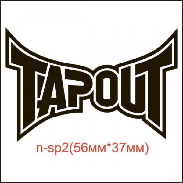 """Термонаклейка """"Tapout"""" (90шт/л)."""