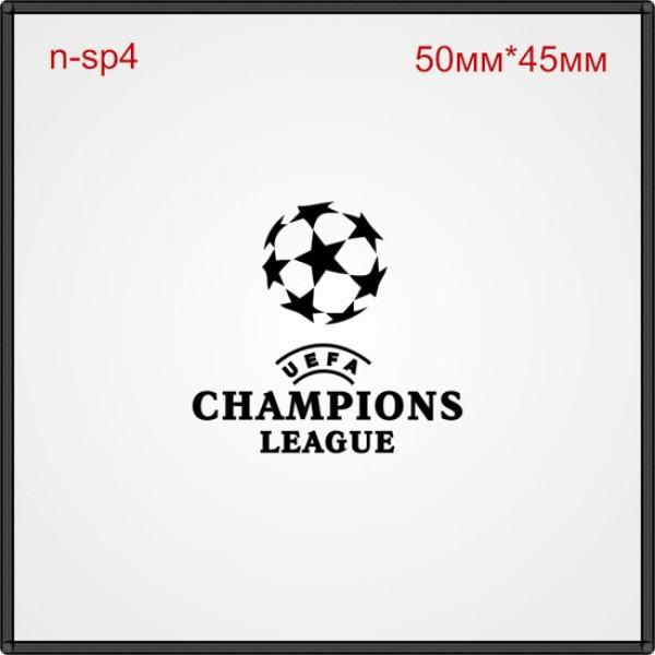"""Термонаклейка """"Legue champions"""" (78шт/л)."""