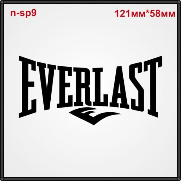 """Термонаклейка """"Everlast"""" (20шт/л)."""