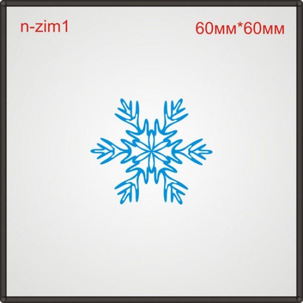 "Термонаклейка ""Снежинка"" (24шт/л)."