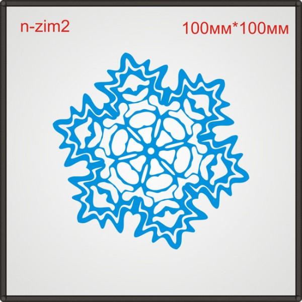 Термонаклейка «Снежинка» (10шт/л).