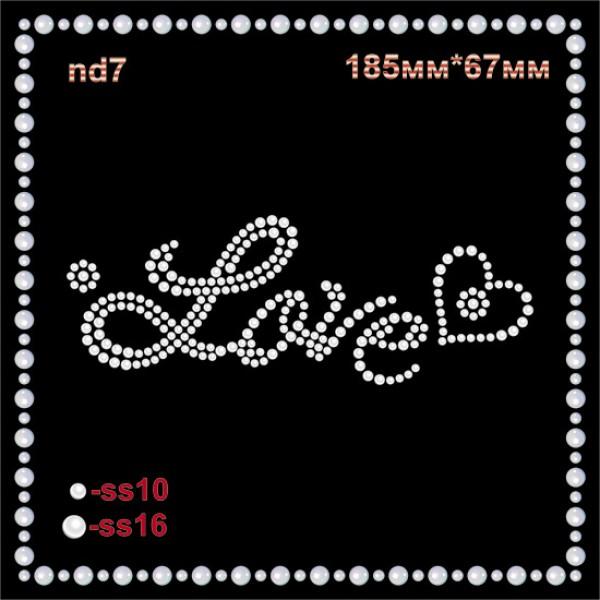Надпись из страз «Love» (3шт/л).