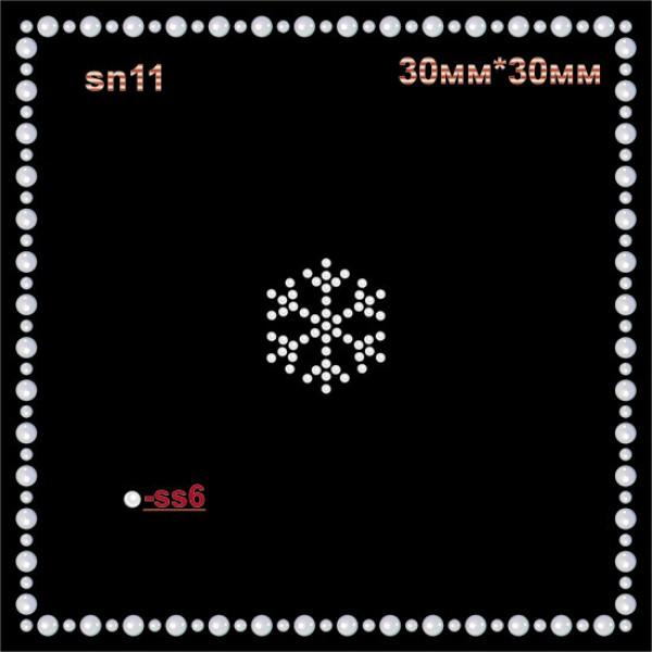 Снежинка из страз (48шт/л).