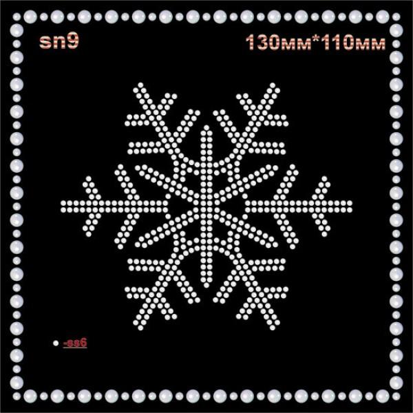 Снежинка из страз (4шт/л).