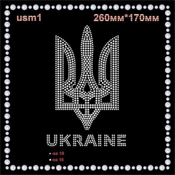 """""""Герб Украины"""" из страз. (1 шт/л)."""