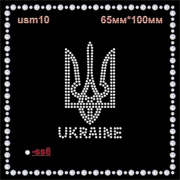 Термоаппликация «Герб Украины» из страз (6шт/л).