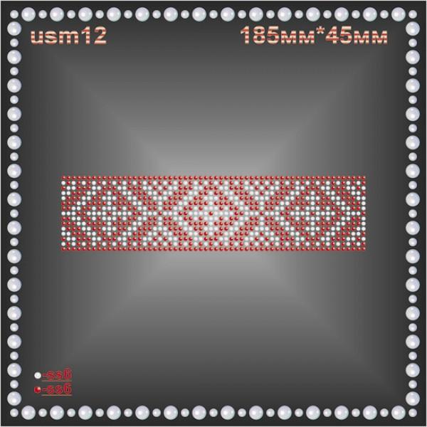 «Украинский орнамент» из страз (3шт/л).