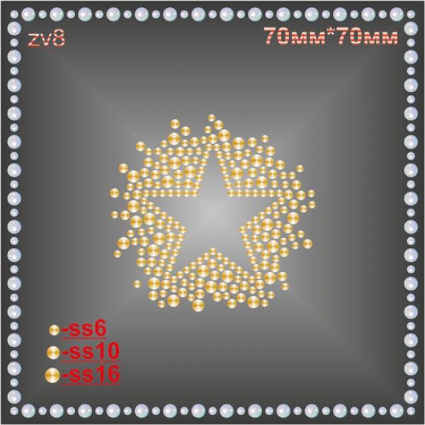 Аппликация из страз «Звезда» (6шт/л).